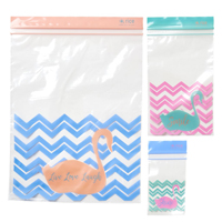 Zipper bags with assorted prints - 3 sizes