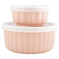Senaste nytt Ramekin Alice, Pale pink w/lid set of 2